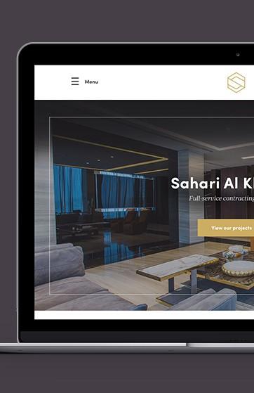 sahari-thumbnail